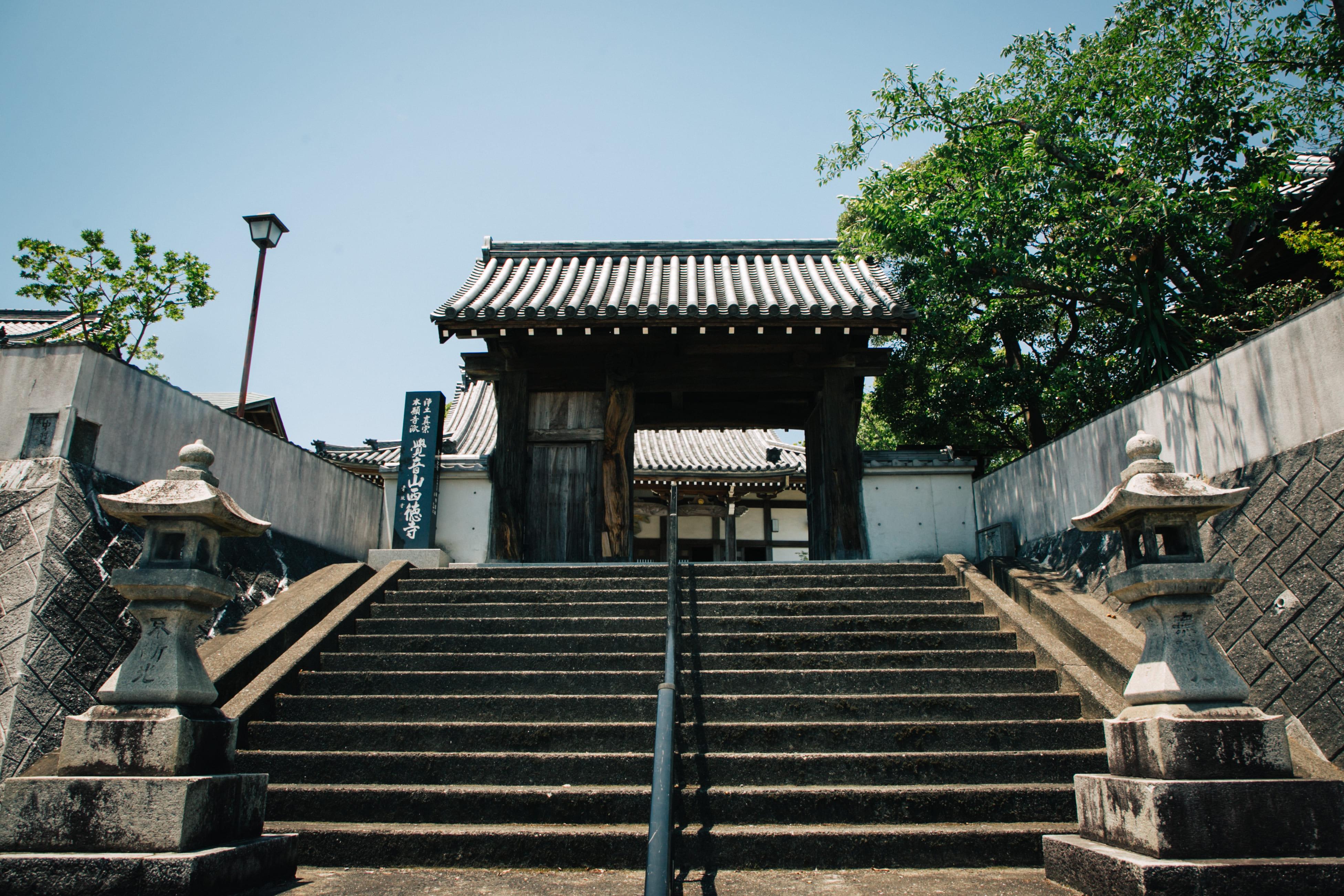 西徳寺について イメージ